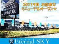 Eternal SKY(エターナルスカイ) null