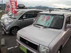 お求めやすい価格帯の商品を心がけております。ネットにアップできていない車もございます!随時入れ替えしてます!