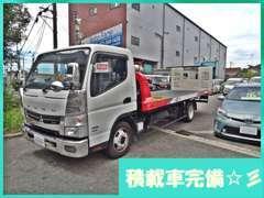 積載車完備でお客様の納車・事故・故障の引取に瞬時に対応します