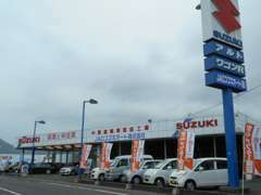 スズキ車を中心に、国産車から輸入車まで様々な車を展示しています!是非一度お越し下さい☆県外納車も承っております♪