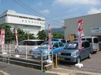 株式会社 Ohwaka Auto null
