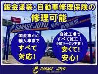 GARAGE JOYO null