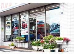 外観はガラスに覆われたオープンなイメージのショールームです。季節のお花も入口に飾りまして皆様のご来店お待ちしています。