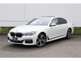 BMW 7シリーズ 740d xドライブ Mスポーツ ディーゼルターボ 4WD サンル-フ茶レザ-下取エアサス禁煙ハ-マン