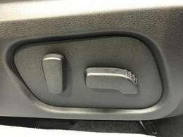 【前席両側パワーシート】適切なシートポジションを提供いたします。
