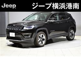 ジープ コンパス リミテッド 4WD 認定中古車・新車保証付・衝突軽減ブレーキ