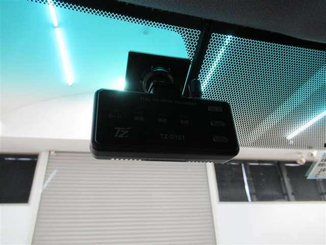 ドライブレコーダー装備!もしもの時でも記録を保存できて安心です。