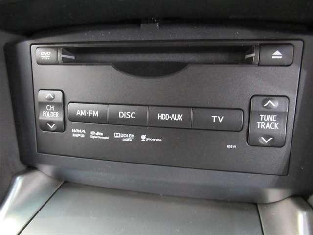 フルセグTVやDVDも視聴できるHDDナビ!オーディオ機能も充実でBluetoothやCDをHDDに直接録音できるリッピング機能などロングドライブが楽しくなります