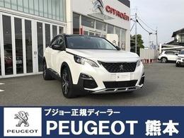 プジョー 3008 GTライン アクティブクルコン 新車保証継承