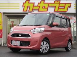 三菱 eKスペース 660 G セーフティ パッケージ 買取り車 ワンオーナー 両側電動スライド