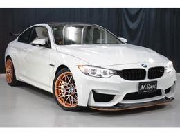 BMW M4クーペ GTS M DCT ドライブロジック 左ハンドル/世界限定700台日本正規導入30台