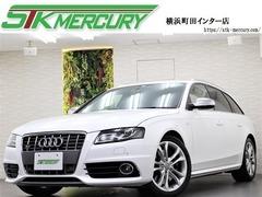 アウディ S4アバント の中古車 3.0 4WD 神奈川県大和市 173.0万円