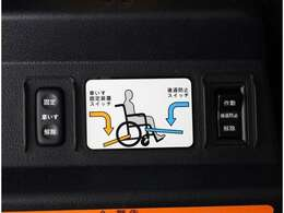 ウェルキャブ仕様車です。 一台一台使う人に合わせた仕様になっていますので、詳しくはスタッフまでお問合せ下さい。