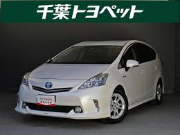 トヨタ プリウスα 1.8 G フルセグTV メモリーナビ ETC