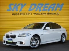 BMW 5シリーズ の中古車 523i Mスポーツパッケージ  119.9万円