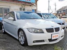 BMW 3シリーズ 323i Mスポーツパッケージ ナビ/TV Bカメラ