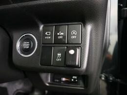 アイドリングストップ・レーダーブレーキサポートなどの機能は、スイッチ一つでON・OFFが可能です。