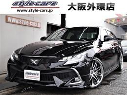 トヨタ マークX 2.5 250G リラックスセレクション ブラックレザーリミテッド RDS仕様LEDヘッド19インチローダウン