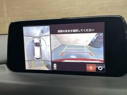 【アラウンドビューモニター】全周囲カメラで危険察知。狭い駐車場でも安心して駐車できますね。