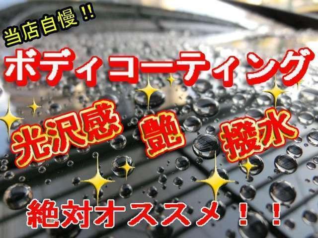 Aプラン画像:当店オススメのボディコーティングプランです♪水垢や艶の無くなってしまったボディを磨き、本来の光沢感・艶を取り戻します♪撥水効果も良く洗車の煩わしさもなくなります♪