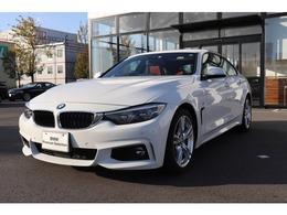 BMW 4シリーズグランクーペ 420i Mスポーツ レザー 電動シート ワンオナ 禁煙車