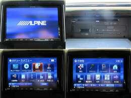 お出掛け嬉しい、ALPINE製8型ナビ(フルセグ地デジTV)付です♪DVDビデオ再生機能・音楽録音機能・Bluetooth接続も可能です♪