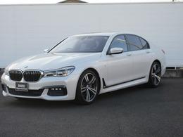BMW 7シリーズ 740i Mスポーツ 正規認定中古車 モカレザー 純正20インチ