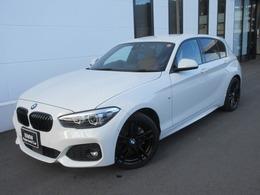 BMW 1シリーズ 118d Mスポーツ エディション シャドー 茶色レザ-ワンオーナーACC・レザーシート