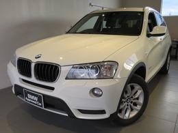 BMW X3 xドライブ20d ハイラインパッケージ ディーゼルターボ 4WD 認定中ハイラインPオートトランク安全装備
