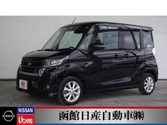 日産 デイズルークス の中古車 660 ハイウェイスター Xターボ 4WD 北海道函館市 178.0万円