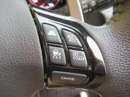 全車速追従機能付クルーズコントロール付きです! 長時間運転もスピード自動調節でラクラクです!