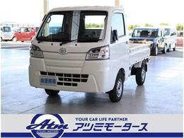 ダイハツ ハイゼットトラック 660 スタンダード SAIIIt 3方開 未使用車