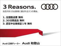 低金利オートローンのシュミレーションはお気軽にご相談下さいませ。◆無料電話:0066-9711-001087◆