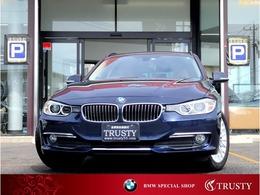 BMW 3シリーズツーリング 320d ブルーパフォーマンス ラグジュアリー 1オーナー ブラウン革 HDDナビ 1年保証