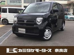 ホンダ N-WGN 660 G ホンダ センシング 軽自動車・キーフリー・電動パーキングB