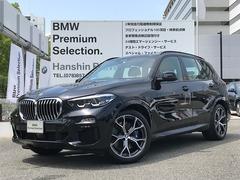 BMW X5 の中古車 xドライブ 35d Mスポーツ ドライビング ダイナミクス パッケージ 4WD 兵庫県神戸市東灘区 858.0万円