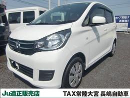三菱 eKワゴン 660 M ナビ ETC 車検整備2年付き