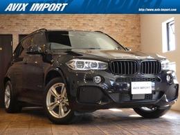 BMW X5 xドライブ 35d Mスポーツ 4WD セレクトP PSR黒革 LED HDD360C 禁煙1オナ