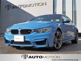 BMW M4クーペ M DCT ドライブロジック パーキングサポート/アダプティブMサス