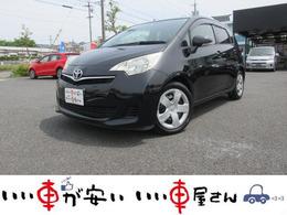 トヨタ ラクティス 1.5 G 禁煙 SDナビ TV スマキー ETC 車検2年含