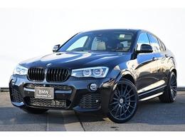 BMW X4 xドライブ35i Mスポーツ 4WD 黒革電動ガラスサンルーフ社外21AW