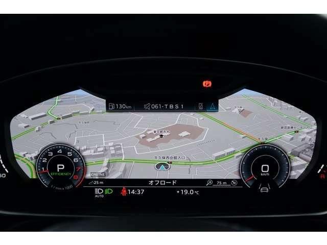 メーターパネル全体を液晶モニターで構成。スピードメーターなどの運転に必要な計器と共に、オーディオ・電話の操作画面や地図などを見やすく表示。運転に集中しながら、必要な情報を瞬時に得ることができます。