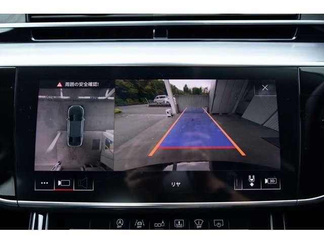 4台の広角サラウンドビューカメラが撮影した、車両の全周囲360°の画像を合成し上空から車両を見ている様な映像で車の安全をバックアップいたします。