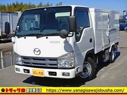 マツダ タイタン 冷蔵冷凍車 -30℃ スタンバイ 1.5t 3人乗 小型 5MT