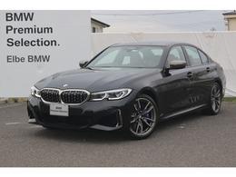 BMW 3シリーズ M340i xドライブ 4WD レーザーライトPアシストプラス茶革HUD