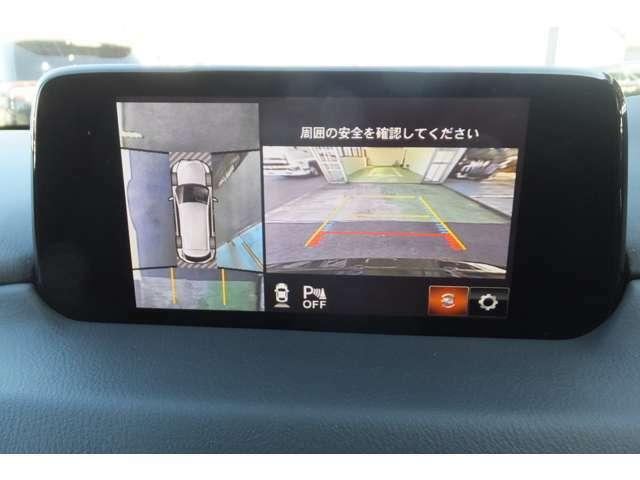360°ビュー・モニター 狭い場所での移動、駐車時に大活躍。愛車を 「真上」 から見る画像で、周囲の安全が「確認」「把握」出来る便利な装備。 通話無料 0066-9711-358442