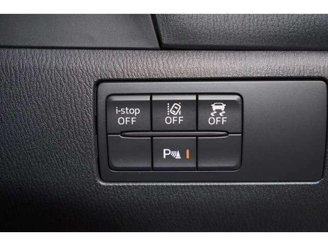 Aプラン画像:スマート・ブレーキ・サポート&レーダー・クルーズ・コントロール+スマート・シティ・ブレーキ・サポート+AT誤発進抑制制御[後退時]+パーキングセンサー+ドライバー・アテンション・アラートが装備です♪