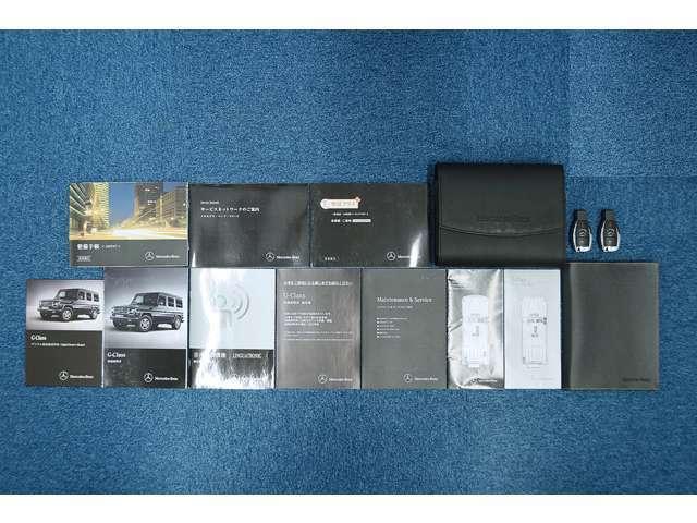 『取扱説明書』、『整備手帳』、『新車時保証書』、『スペアキー』などの重要付属品類はすべて完備しております。