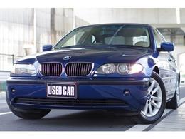 BMW 3シリーズ 325i ハイラインパッケージ ミスティックブルーベージュ革 1オーナー