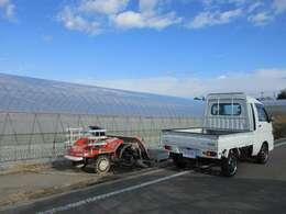ビニールハウス横で農耕車と…こんなシチュエーションありますよね。